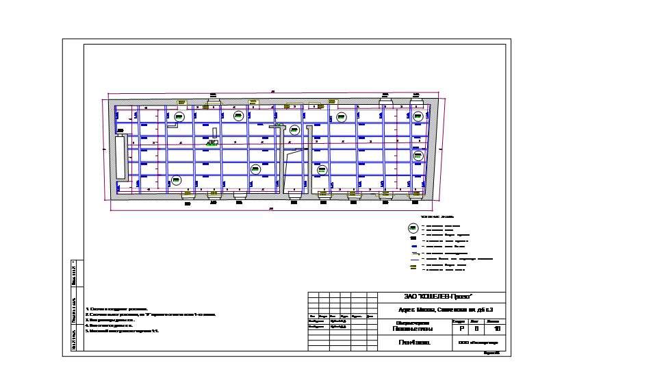 Архитектурный обмер этажа