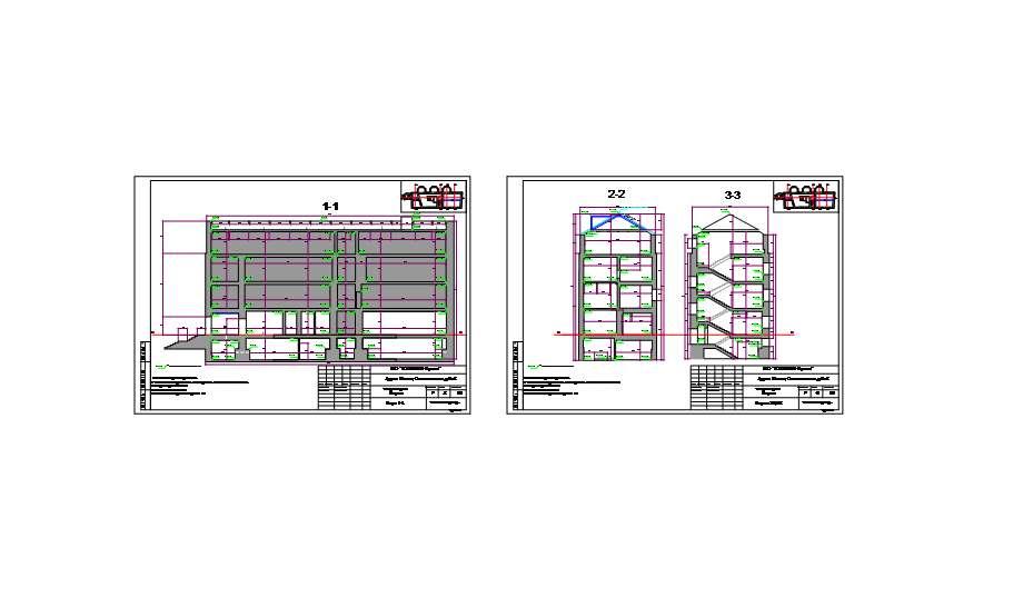 Обмер фасада и разрезы